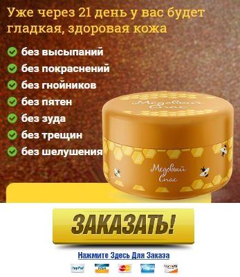 Как заказать крем от дерматита Иваново
